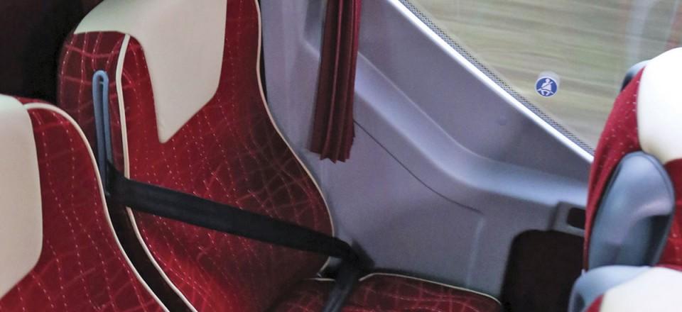 The rear nearside corner seat
