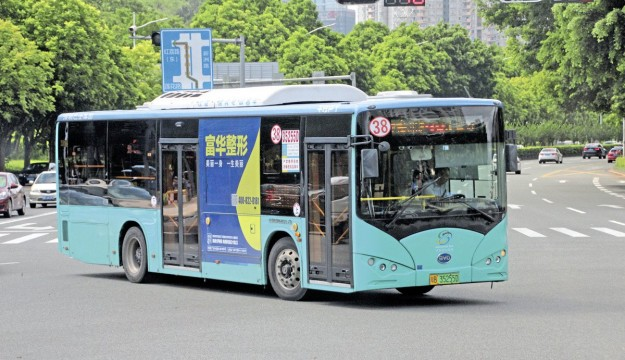 Building dreams: BYD predicts all-electric by 2020