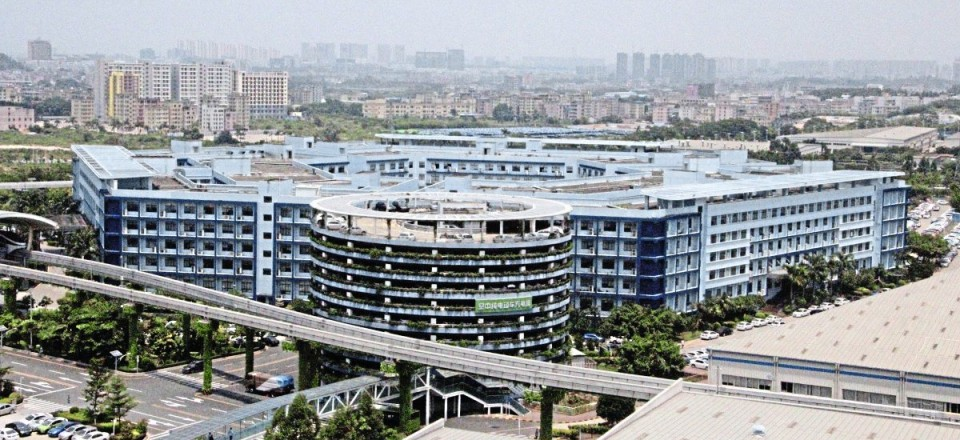 BYD's hexagonal office building on part of the vast site at Pingshan in Shenzhen